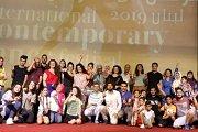 Il était une fois dans le sud du Liban - Festival du Monde Arabe Montreal