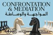 Confrontation & Mediation  المواجهة و الوساطة