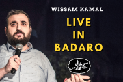 Wissam Kamal Live in Badaro