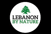 Ehmej Fall Hike with Lebanon by Nature