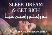 Sleep, Dream and get rich  نام و احلم و اصبح غنيّاً online and in center