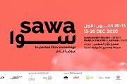 SAWA | سوا - Screenings in Saida