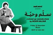 Sellom W Hayye by Nour Hajjar at KED
