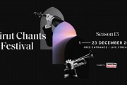 Beirut Chants Festival 2020