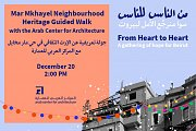 From Heart to Heart - A Gathering of Hope for Beirut
