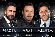 New Year's Eve 2021 at Hilton Habtoor Grand Beirut