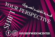 Shift your Perspective / قدرة توجيه تصورك  at House of Wisdom