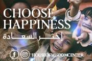 Choose happiness / اختر السعادة  at House of Wisdom