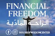 Financial Freedom / الراحة المالية