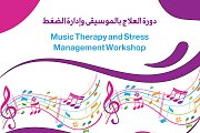 Music Therapy & Stress Management Workshop - Online