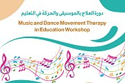 Music and Dance Movement Therapy in Education Workshop - ONLINE