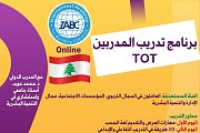 TOT - Training Of Trainers - Online
