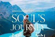 Soul's journey/  رحلة الروح Online or In House
