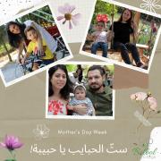 Special Mother's Day Celebration at Belbol Village