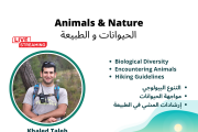 Nature & Animals Live with Chronosport