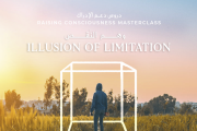 Illusion of limitation In Center or Online     وهم التحديد