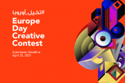 Europe Day Creative Contest 2021