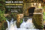 Nahr el Joz Fall Hike passing by Kaftoun Hydroelectric Plant with Lebanon by Nature