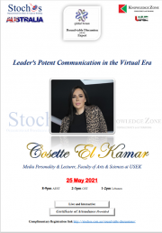 Leader's Potent Communication in the Virtual Era