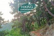 Hiking Daroun