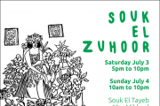Souk el Zuhour with the Garden Show and Spring Festival