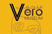 Vero Scultura Museum - Byblos, Lebanon