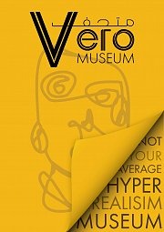 Vero Museum - Byblos, Lebanon