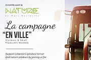 """La Campagne en Ville"" - Nature by Marc Beyrouthy"