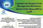 Logistics and Supply Chain Management Workshop