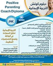 Positive Parenting Coach Diploma