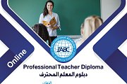 دبلوم المعلم المحترف  Diploma Professional Teacher