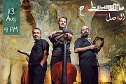 STORIES concert at Zico House Beirut and Live streamed online