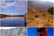 Faraya - Afqa Hike ( Sec 12 LMT ) with Wild Adventures