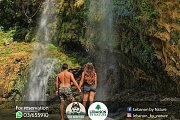 New Trail from Majdel to the Famous Kfarhelda Waterfalls with Lebanon by Nature