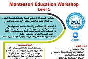 Montessori Education Workshop – Level 1  المستوى الأول: مونتسوري الحياة العملية