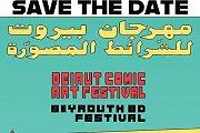 1st Edition of Beirut Comic Art Festival