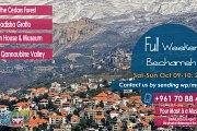 FULL Weekend in Becharreh