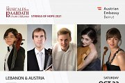 Jana Semaan & Stratos Quartet - Part of Les Musicales de Baabdath