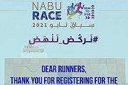 """Run to Rise"" - Nabu Race 2021"