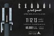 EXODOI - مسرحية الفصل السابع