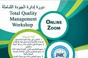 Total Quality Management Workshop