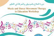 Music and Dance Movement Therapy in Education Workshop