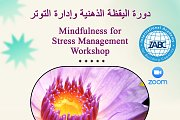 Mindfulness for Stress Management Workshop