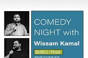 Comedy Night at Danys Beach Restaurant with Wissam Kamal