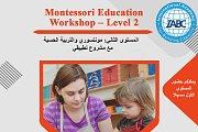 Montessori Education Workshop – Level 2