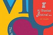 Al Bustan Festival 2013 - 20th Anniversary