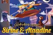 Sirine & Alaadine