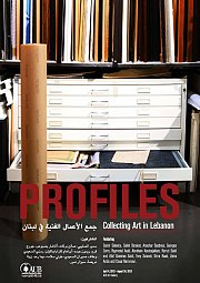 "AUB Art Gallery exhibition ""Profiles: Collecting Art in Lebanon"""