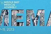 MEMA - 46th Middle East Medical Assembly