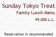 Sunday Tokyo Treat - Family Lunch at Tokyo
